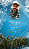 alqasam by Amwag