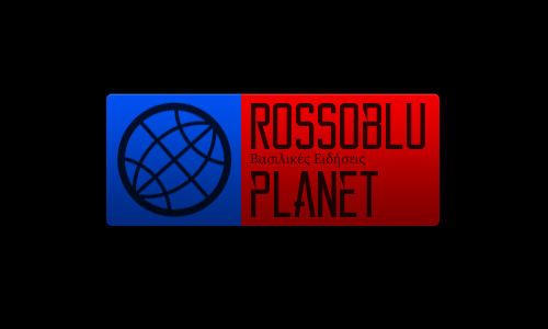 RossobluPlanet by strain-d