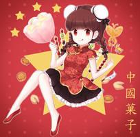 chinese Cookie by Minari23