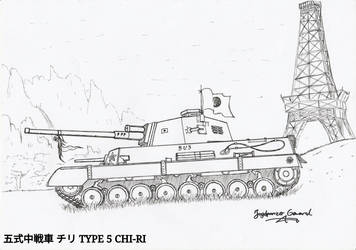 Type 5 Chi-Ri Medium Tank by StubbornEmil