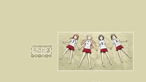 Futsuu no Joshikousei ga [Locodol] Yattemita by theBakamono