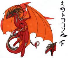 Fire Dragon Elemental by TaesoSpiritDragon