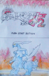 Pokemon White 2 Japanese Title Drawing by GreenJerry