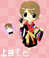 Ueda Tatsuya by orenji-no-ame