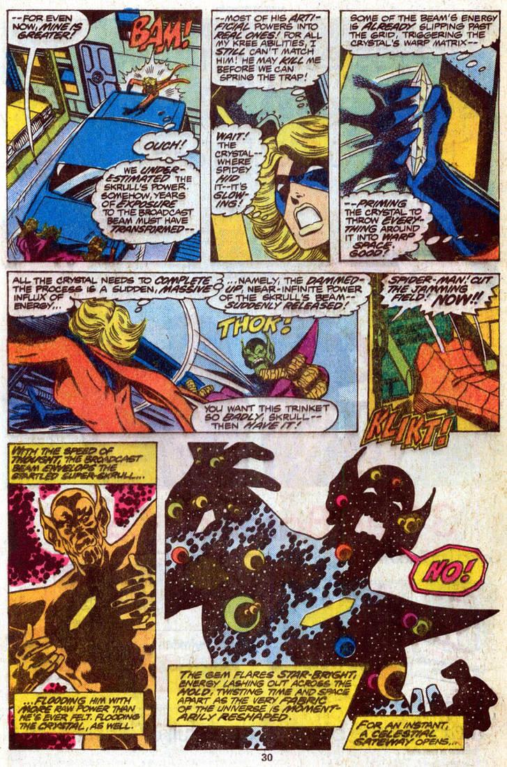 Captain Marvel Skrull Transformation