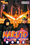 Naruto tomo 64 by NarutoRenegado01