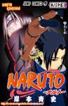 Naruto tomo 25 Collab by NarutoRenegado01