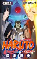 Naruto Manga Volume 70 by NarutoRenegado01