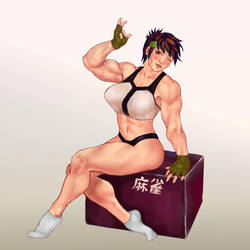 Akiko by elee0228