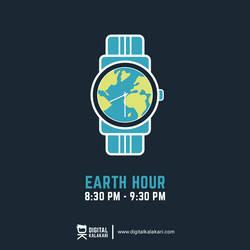 Earth Hour   Poster Design by digitalkalakari