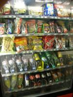 Vending machine by Gwathiell