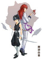 Yu Yu Hakusho - Kurama and Hiei by h-kaix