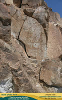 Petroglyphs 14 by RoonToo