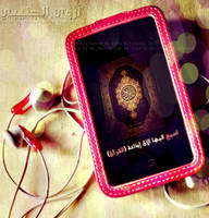Listen to The Holy QURAN by STYLER20