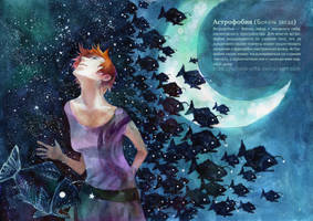 Astrophobia by Ultima-eFFik