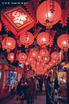 Chinese New Year by WindyLife