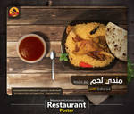 Restaurant poster - Amber 01 by ahmedmakky