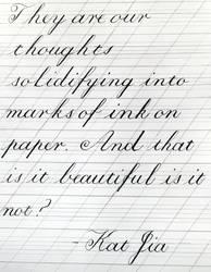 Calligraphy (3) by DDRKirbyISQ