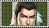 Liu Bei Stamp by BeforeIDecay1996