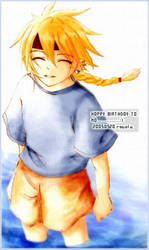 Hotaru by XIXIII