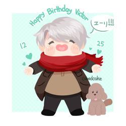 Happy Birthday Victor! by CubedCake