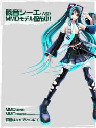 [MMD]Calne Ca(human ver) DOWNLOAD by Deino3330