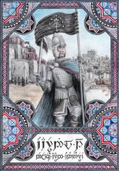 Earnil I of Gondor by MatejCadil