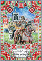 Romendacil II of Gondor by MatejCadil