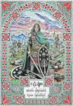 Eldacar of Gondor by MatejCadil