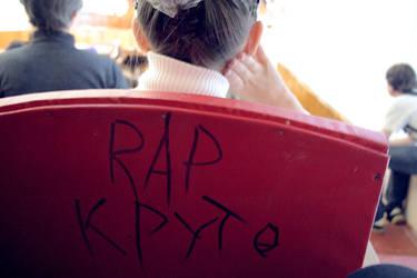 rap kruto by DoubleBb