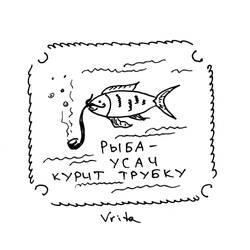 fish barbel by Gordjia