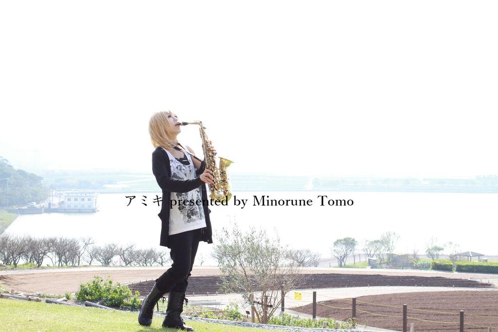 Yui 3 by MinoruneTomo