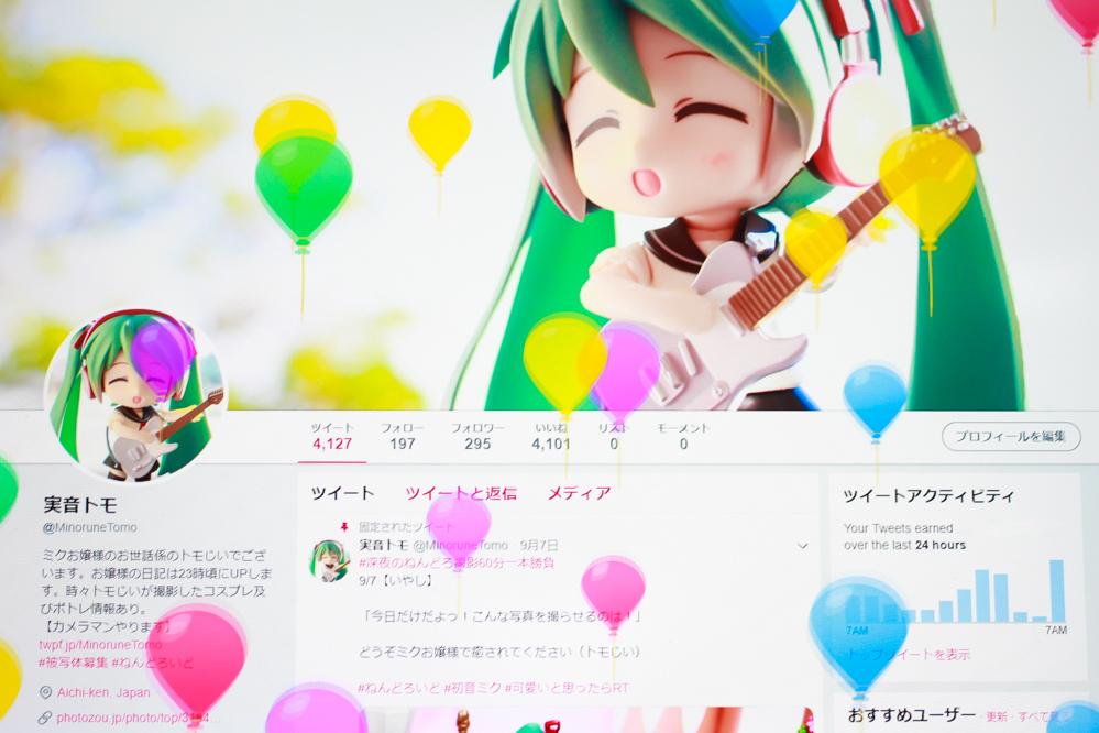 Birthday by MinoruneTomo