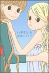 Hachikuro: Ayu and Hagu by pixelness