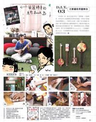 Hong Kong media access1 by loooos