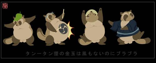 Tanuki Dance by Naryu