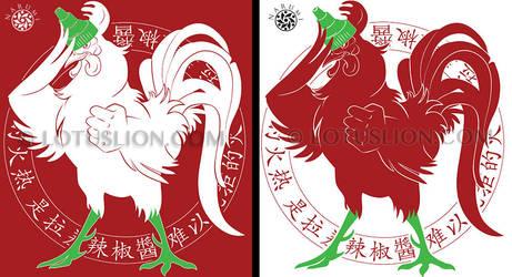 Sriracha Rooster by Naryu