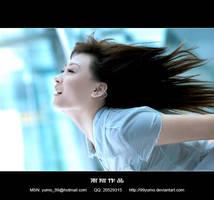 Xue'er D01 by 99YuMo