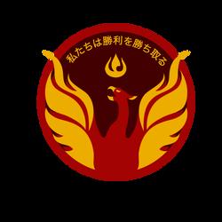 Phoenix logo Redesign by PD-Black-Dragon