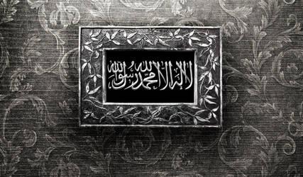 #shahada | Explore shahada on DeviantArt