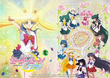 Sailor Moon Crystal Solar System by xuweisen