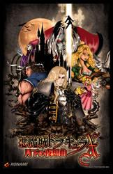 Castlevania Requiem Poster by whittingtonrhett