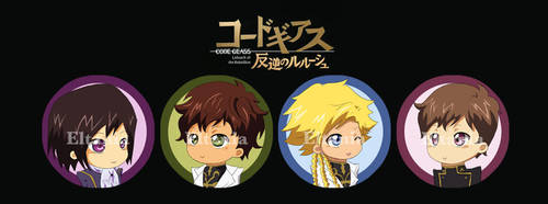 Badges Code Geass by eltania