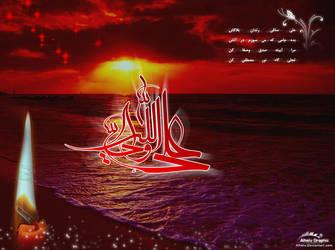 Ya Ali Mazloom by Alhelu