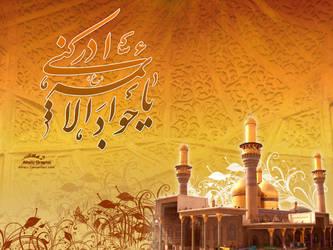 imamjavad-as by Alhelu
