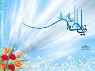 Ya Fatima AS by Alhelu