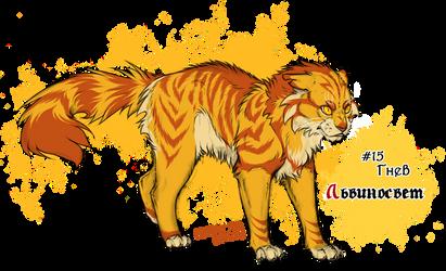 21WCC: Wrath  - Lionblaze by Spirit-Of-Alaska