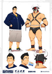 Beast Rancer Ushiyama Tatsunori by javidavie
