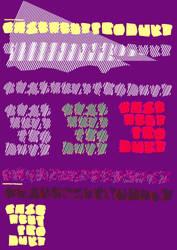 typograf by MrWriter89