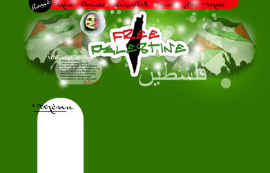 Free Palestine layout by Argussov